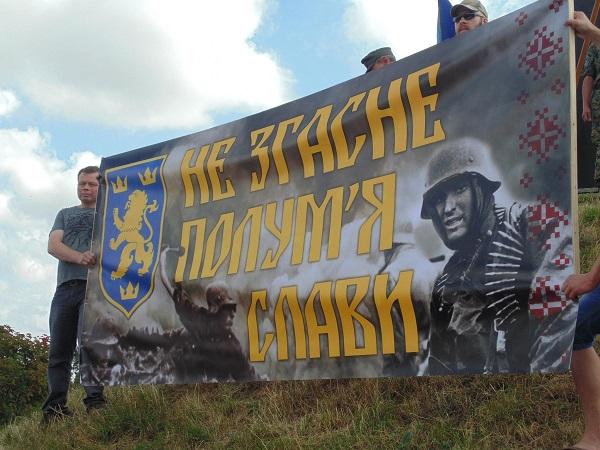 Ukraińscy banderowcy i faszyści SS Galizien......