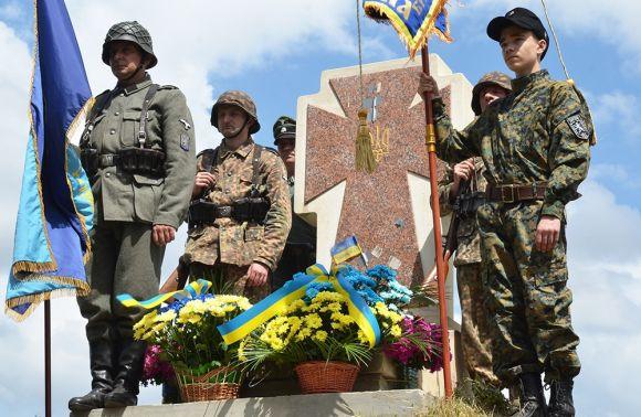 Ukraińscy banderowcy i faszyści SS Galizien..